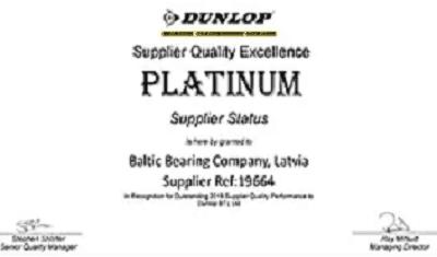 Cтатус поставщика Platinum