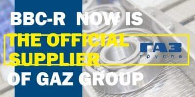 BBC-R стала официальным поставщиком «Группы ГАЗ»