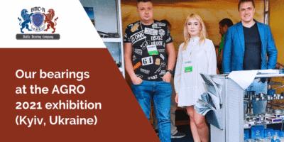 Компания Baltic Bearing Company приняла участие в 33-й Международной агропромышленной выставке в Киеве